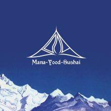 Rite020 - Bong 'Mana-Yood-Sushai' LP